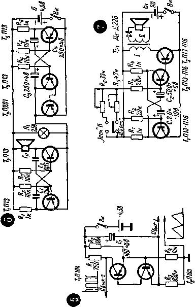 Схемы TpaujiiciiipttUK